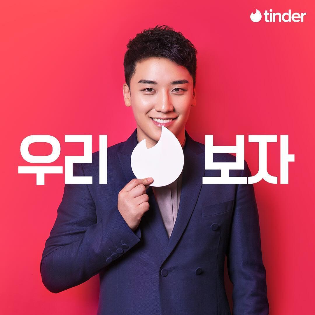 Photo of Seungri Big Bang Dilantik Duta Aplikasi Tinder Korea Selatan