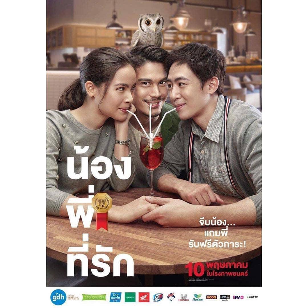 Photo of Filem Thailand Lakonan Nichkhun Raih Kutipan Pecah Panggung