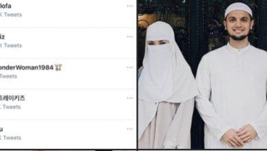 Photo of Pu Riz, Neelofa Trending Di Twitter, Netizen Bicara Status Hubungan