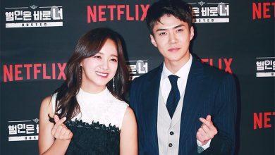 Photo of Kim Se-Jeong Minta Peminat Tidak Perlu Bimbang Tentang Hubungan Rapat Dengan Sehun EXO