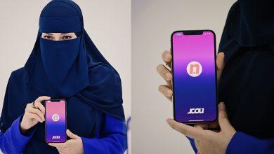Photo of Neelofa Lancar Aplikasi TheNoor, Dilengkapi Pelbagai Ciri Khas Termasuk Tafsir Al-Quran Dalam Lima Bahasa