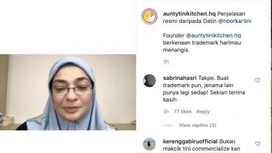 Photo of Setelah Mendapat Kecaman, Noor Kartini Batalkan Keputusan Daftar Nama 'Harimau Menangis'